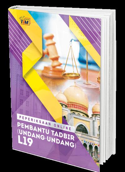 Contoh Soalan Peperiksaan Pembantu Tadbir Undang-Undang L19 Pejabat Ketua Pendaftar Mahkamah Persekutuan