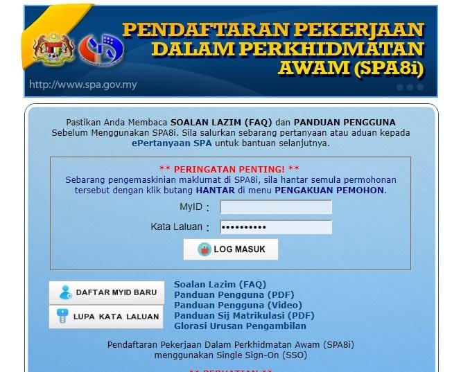 Borang online SPA8i