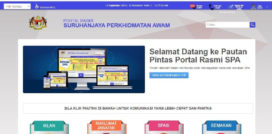 Mohon kerja kerajaan melalui portal SPA