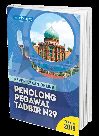 Contoh Soalan Peperiksaan Online Penolong Pegawai Tadbir Gred N29 Pengurusan Stor